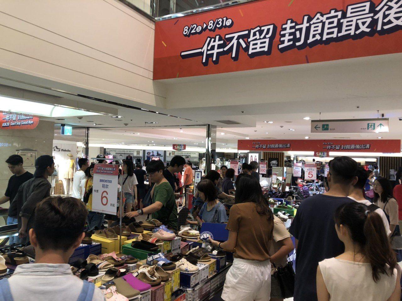 記者稍早前往SOGO新竹站前館現場,發現人潮眾多,有人把握時間加緊採購特價商品。...