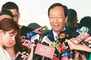 郭台銘沒否認參選 還說侯明鋒是適合的副手人選