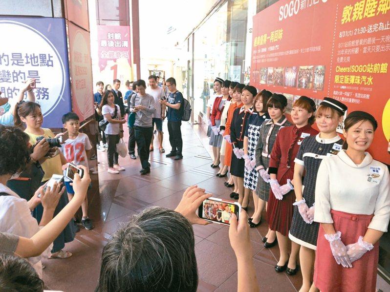 記者昨前往SOGO新竹站前館,現場人潮眾多,不少人拿著手機拍照,希望保留百貨最後的身影。 記者王駿杰/攝影