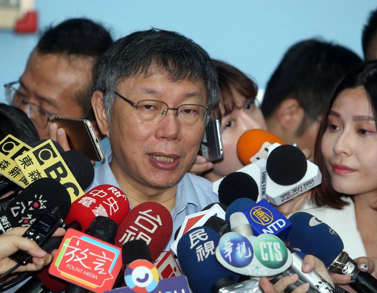 台北市長柯文哲日前說若郭台銘不選,可能會去問親民黨要不要提名他;昨天柯態度轉趨保...