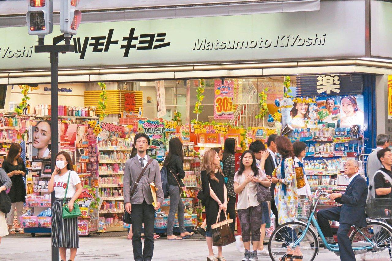 日本首都東京的外國人口比率僅3.98%。 圖/讀者提供