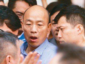 影/「我們還是一個大家庭」 韓國瑜籲郭台銘並肩作戰