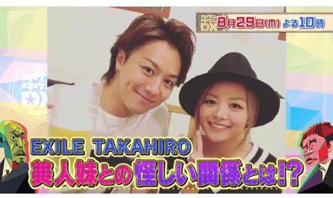 林志玲老公AKIRA所屬的日本男團「放浪兄弟」,其中主唱TAKAHIRO日前上節目宣傳時,自曝從小就與妹妹共浴,直到國中畢業才停止,讓在場人聽了都很吃驚。TAKAHIRO透露與小3歲的妹妹感情很好,...