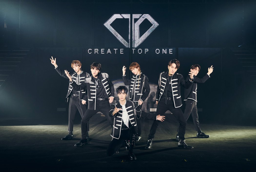 C.T.O昨晚於台大體育會館舉辦首場售票演唱會。圖/華貴娛樂提供