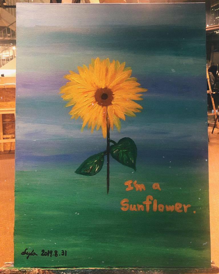 林珈安送給亡父一幅向日葵畫。圖/摘自臉書