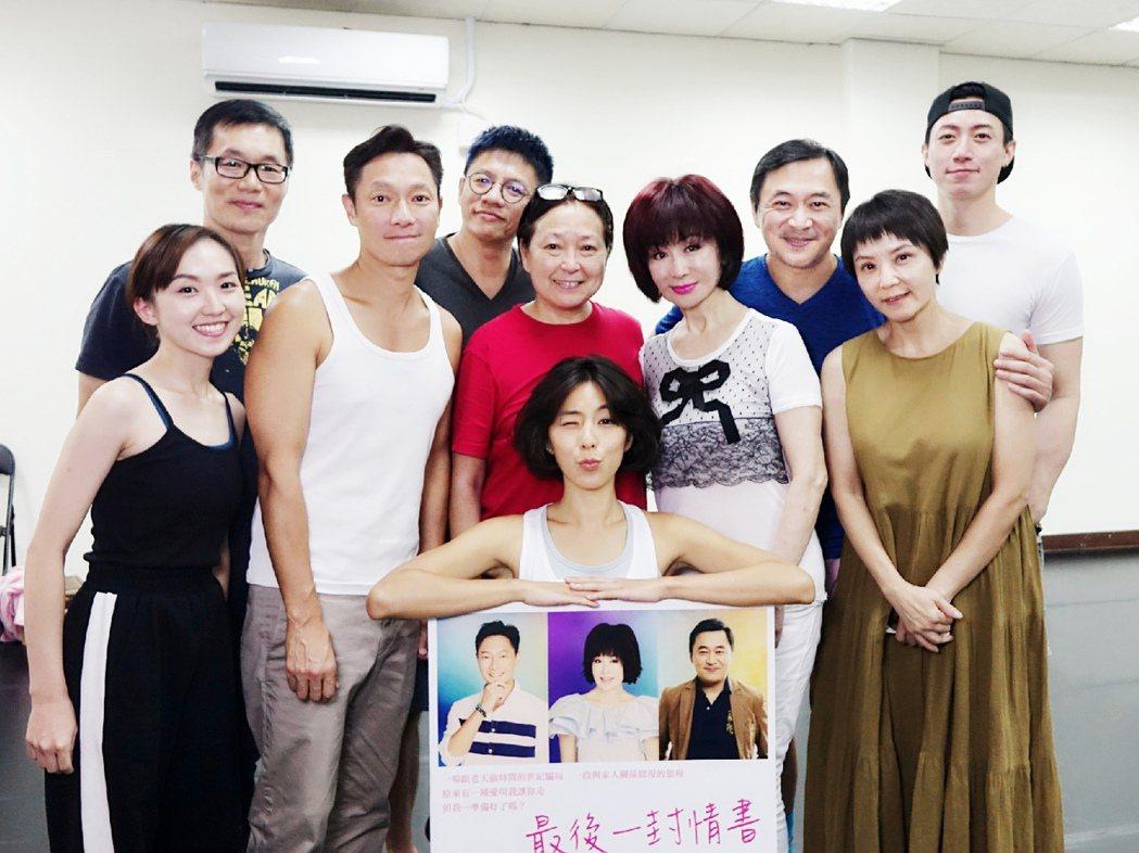 方芳(中排中)受邀指導「最後一封情書」劇組。圖/全民大劇團提供