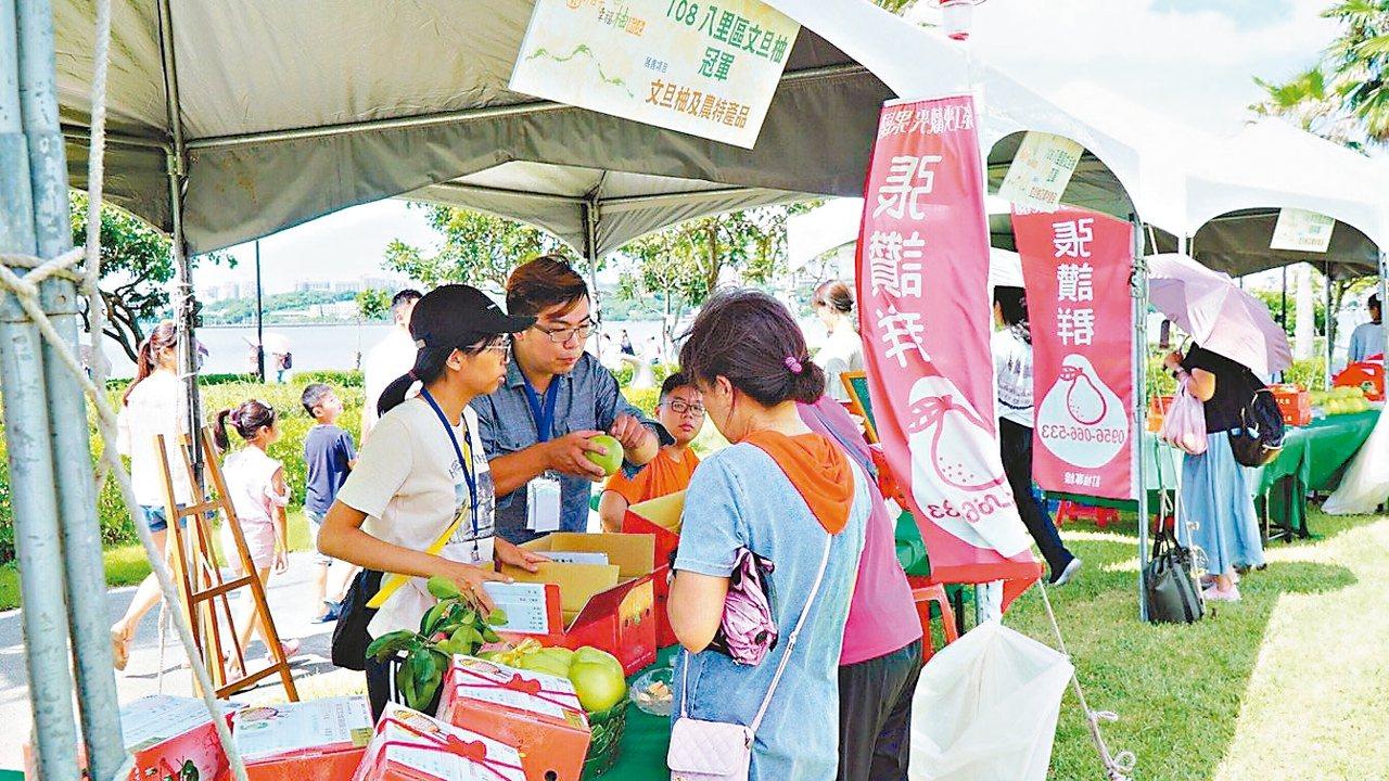 新北市農業局與八里區農會,昨在八里左岸永續環境教育中心前廣場舉辦文旦柚展售會。 ...