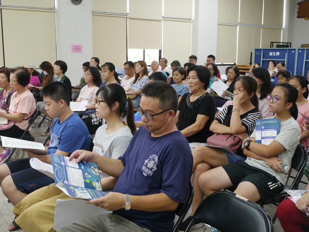 108新課綱上路,家長關心孩子未來,座談會出席踴躍,專心閱讀相關資料。 記者徐白櫻/攝影