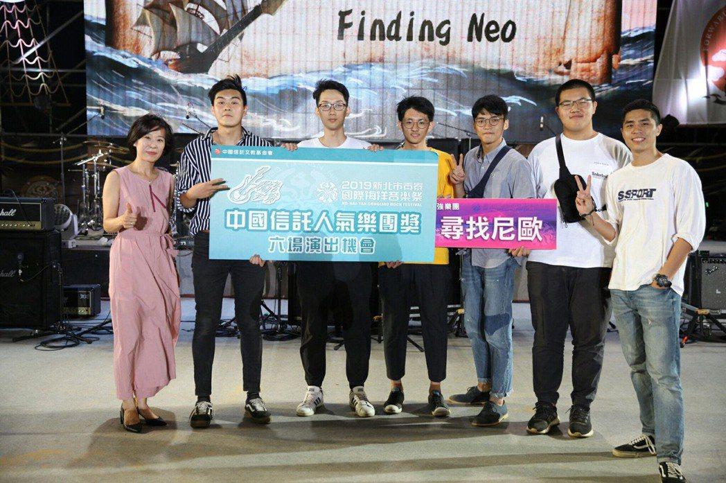 今年海祭中國信託人氣樂團獎戰況激烈,尋找尼歐最後脫穎而出。 圖/中國信託文教基金