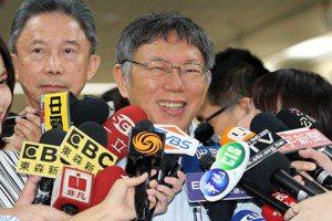 「換韓」傳聞不斷 柯文哲:很難、慶幸我不是國民黨