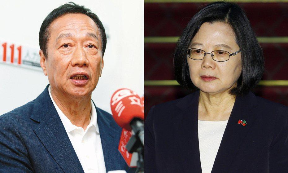 郭台銘(左)願意和蔡英文總統(右),對產業結構和台灣的未來進行辯論。 圖/聯合報系資料照片