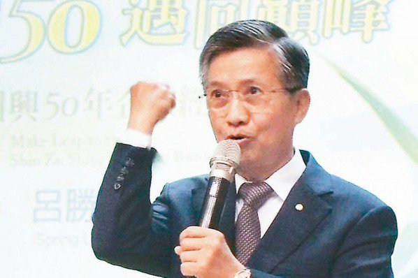 新日興董事長呂勝男 本報系資料庫