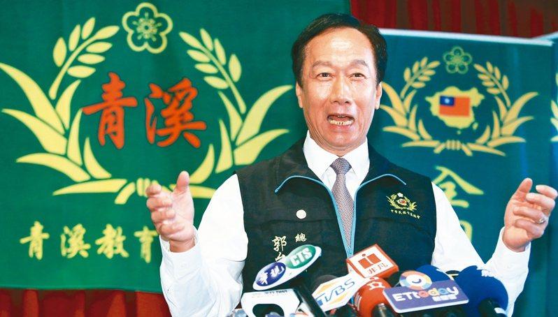 郭辦發言人蔡沁瑜表示,郭柯王三方結盟,政策面都是由郭主導。 圖/聯合報系資料照片