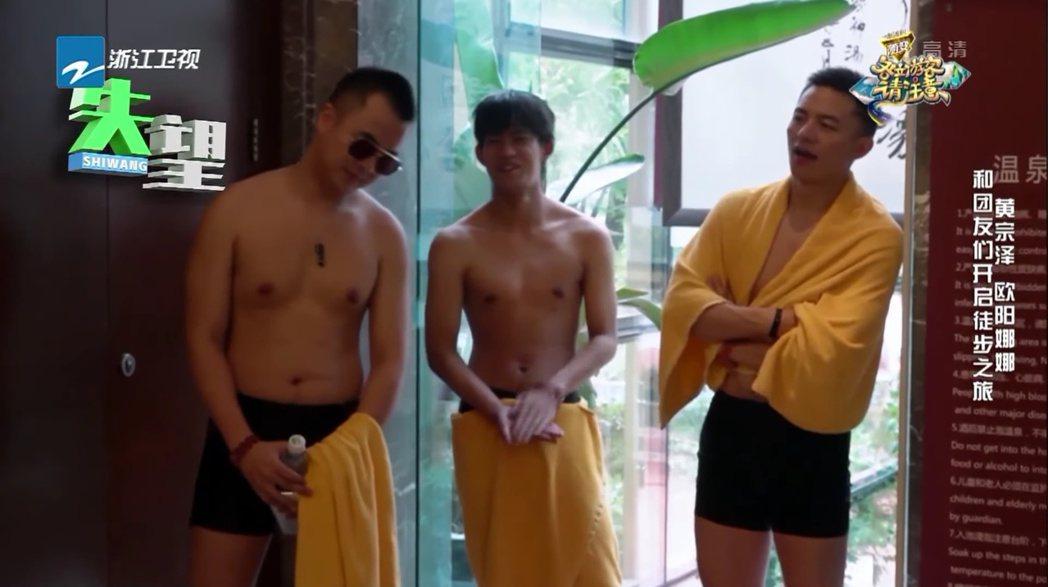 《各位遊客請注意》節目中,男生對於女生泡溫泉穿得太保守感到失望。 圖/擷自You