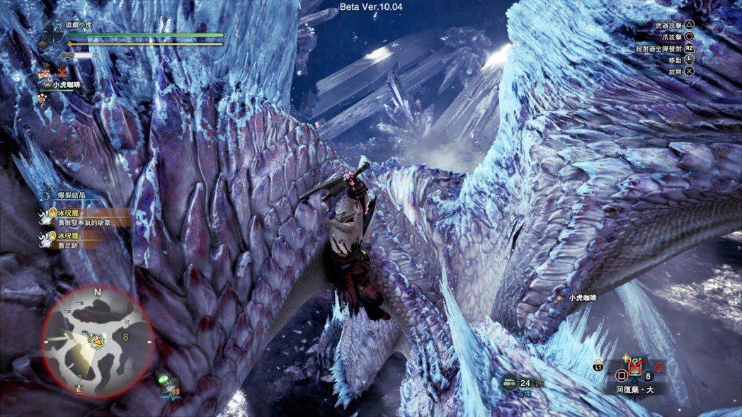飛翔爪是打冰呪龍的關鍵道具,可以快速縮短距離,並且使之倒地。