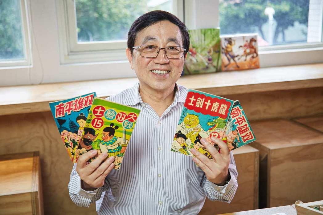 《諸葛四郎》漫畫家葉宏甲之子葉佳龍展開募資專案,期盼讓更多的年輕人得以透過3D ...