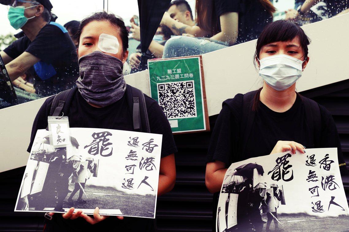 2日,除了中學生、大學生罷課,香港示威者也發起「三罷」(罷工、罷課、罷市),並於...