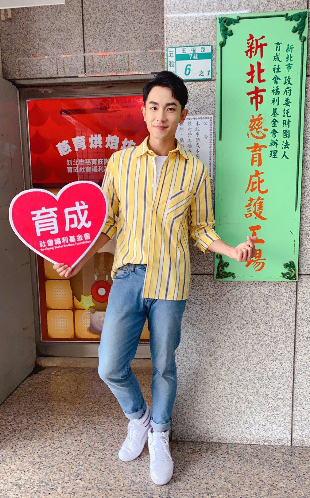 陳謙文擔任「育成基金會」中秋月餅公益推廣大使。圖/星火映畫提供