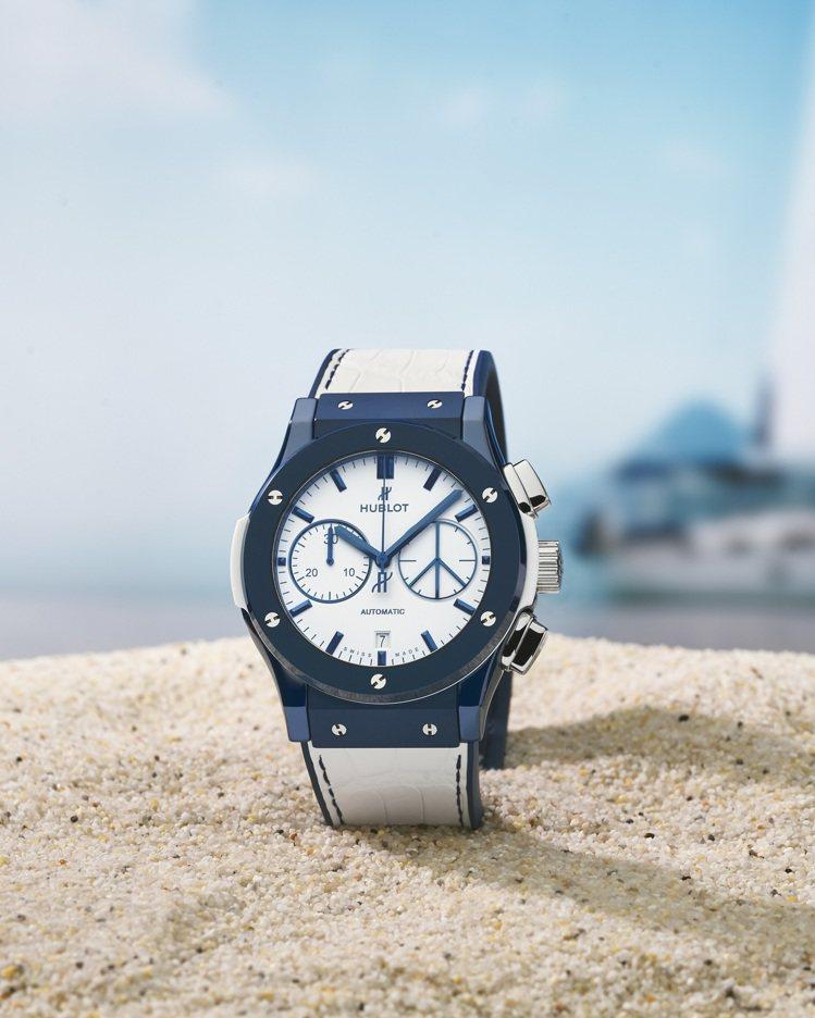 宇舶經典融合系列伊比薩計時碼表,藍色陶瓷表殼、表圈,限量50只,約45萬2,00...
