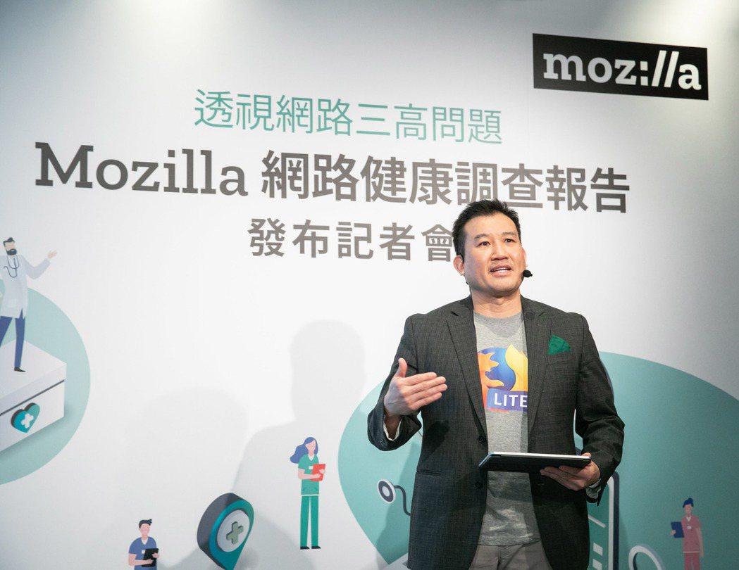 Mozilla新興市場副總裁暨台灣分公司總經理梁永光公布「台灣網路健康調查報告」...