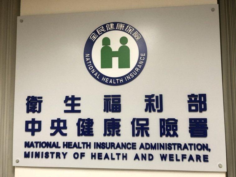 希望這呼籲能得到國人更深入積極地探討,讓台灣引以為傲的健保政策得以開源節流、永續...
