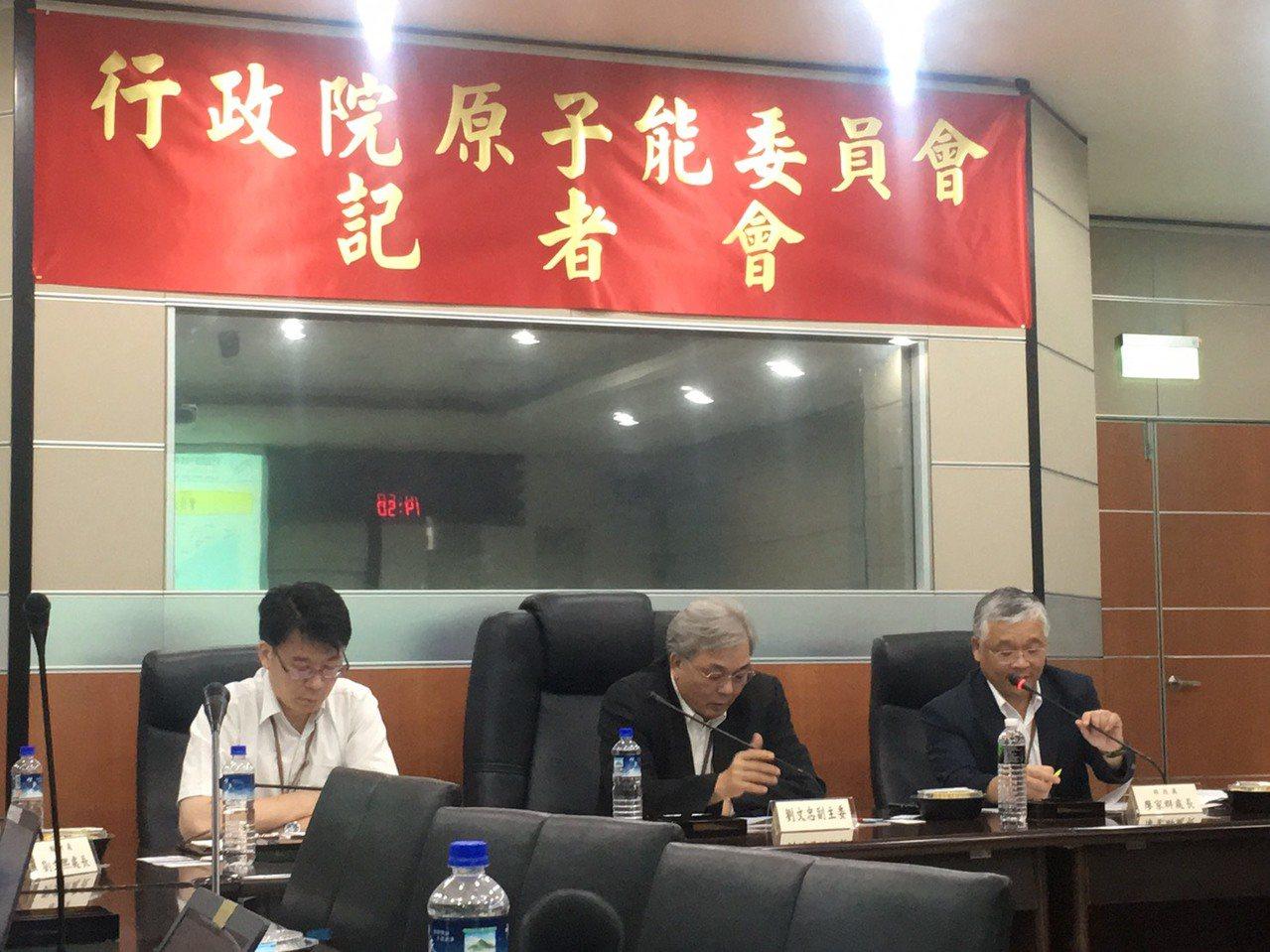 原能會今天舉辦108年核安第25號演習實兵演練記者會說明。記者吳姿賢/攝影