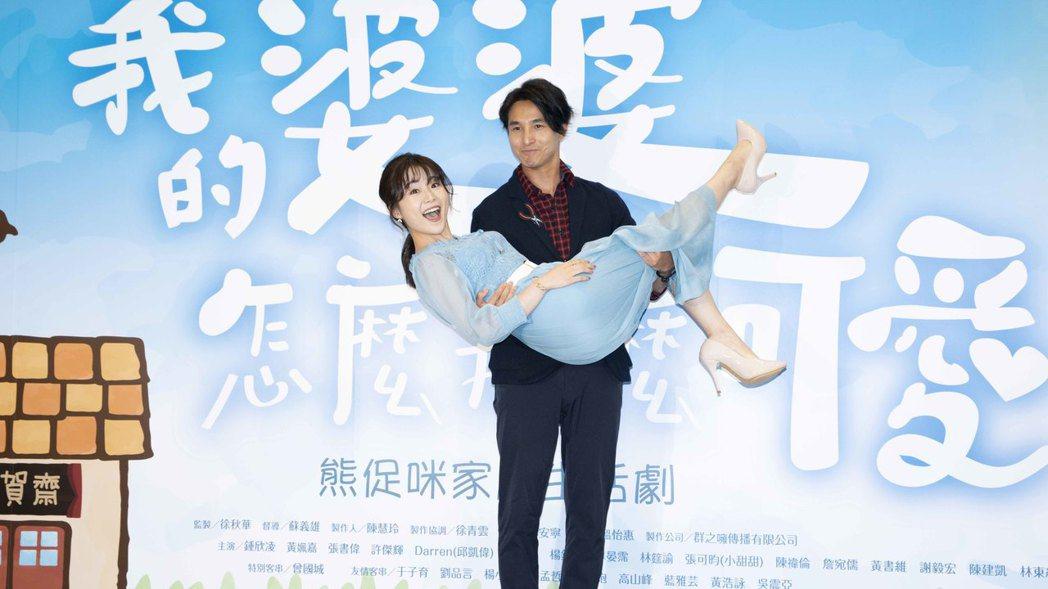 王少偉(後)與楊小黎在「我的婆婆怎麼那麼可愛」中演夫妻。圖/齊石提供