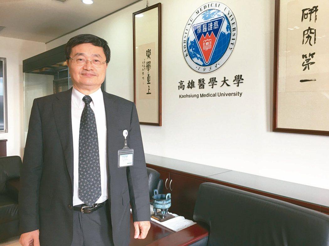 高雄醫學大學校長鐘育志。 記者鄧桂芬/攝影