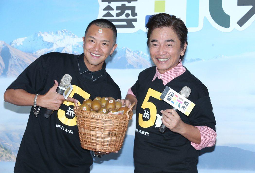 吳宗憲及小鬼出席《玩很大》五周年記者會,宣布將再次出走亞洲,遠赴紐西蘭出外景。記...