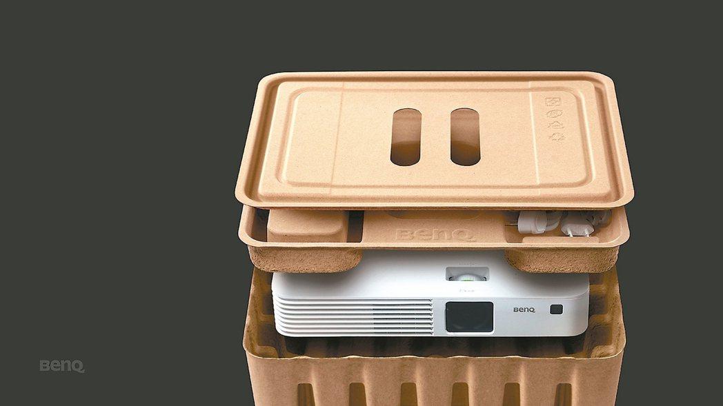 明基的投影機紙塑包裝強調環保概念。 明基/提供
