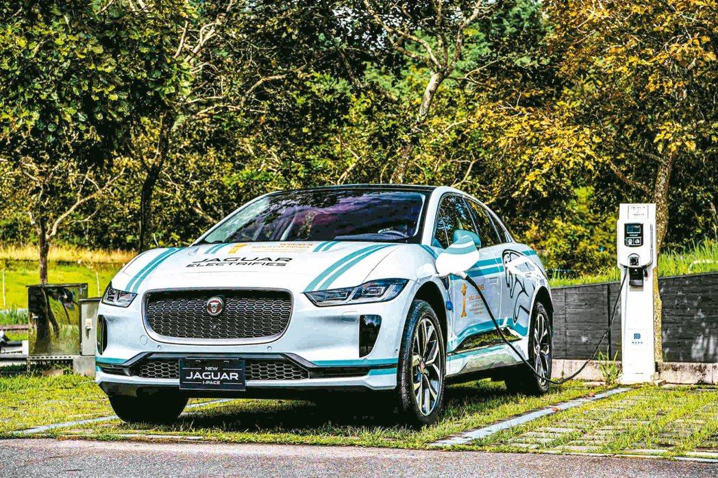 電動車愈來愈熱門,傳統車廠積極搶進台灣市場。 Jaguar/提供