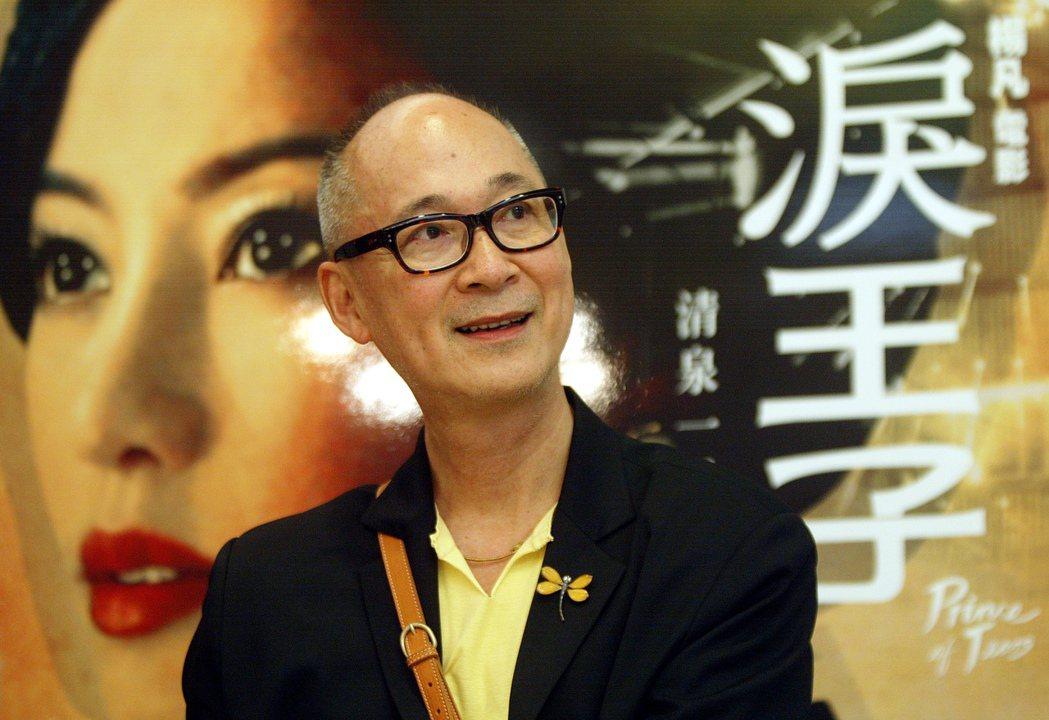 導演楊凡。圖/報系資料照(記者潘俊宏/攝影)
