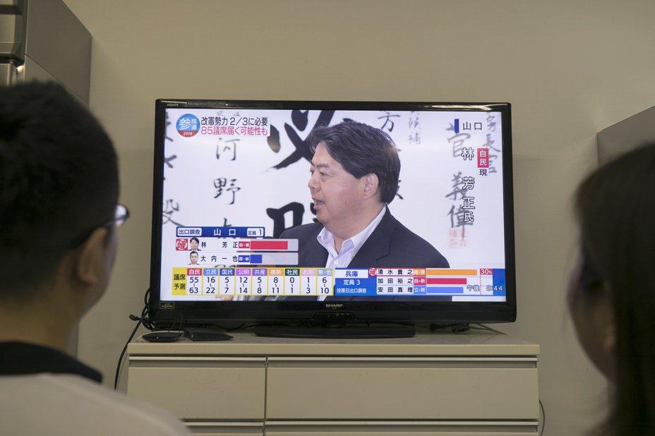 有線電視示意圖。 新華社資料照