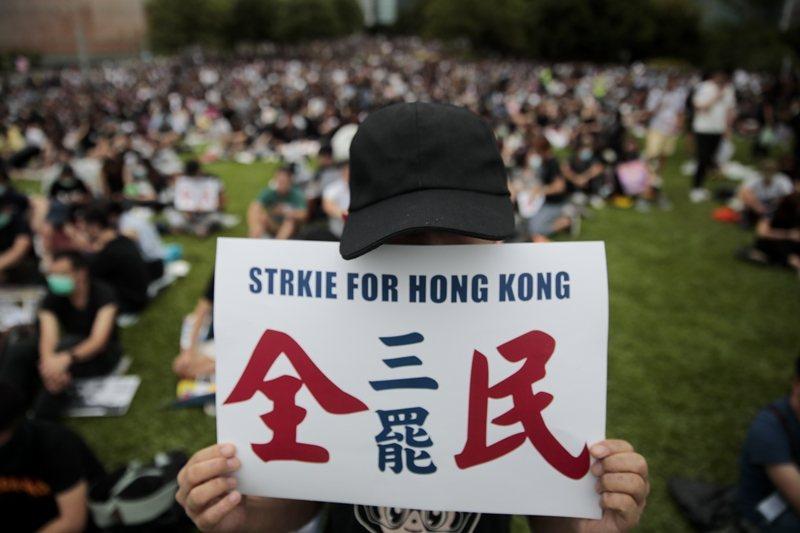香港民眾發起三罷,攝於9月2日,香港。 圖/美聯社