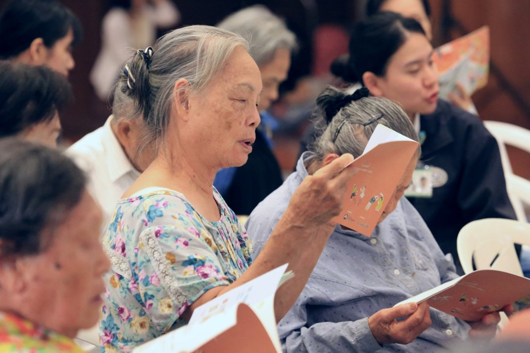 享有自在獨立晚年,是全年齡共同的第一名願望。 圖/揚生慈善基金會提供