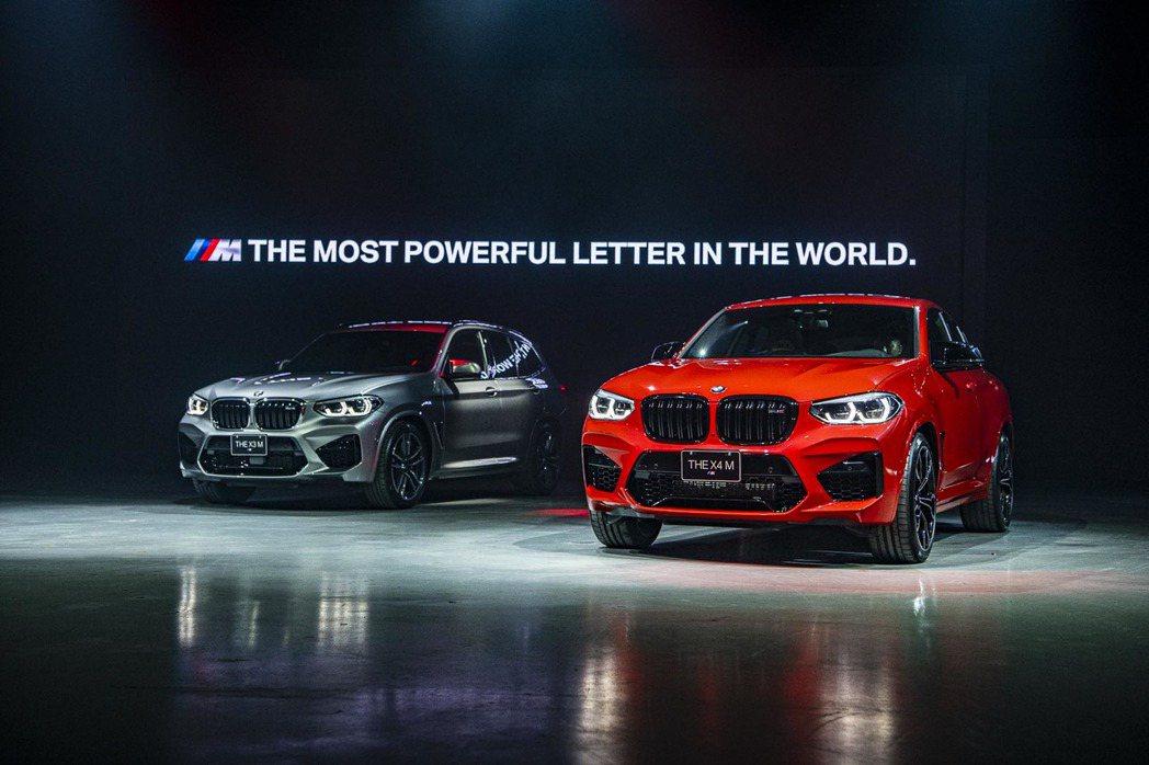 全新BMW X3M、X4M Competition正式上市。 圖/汎德提供