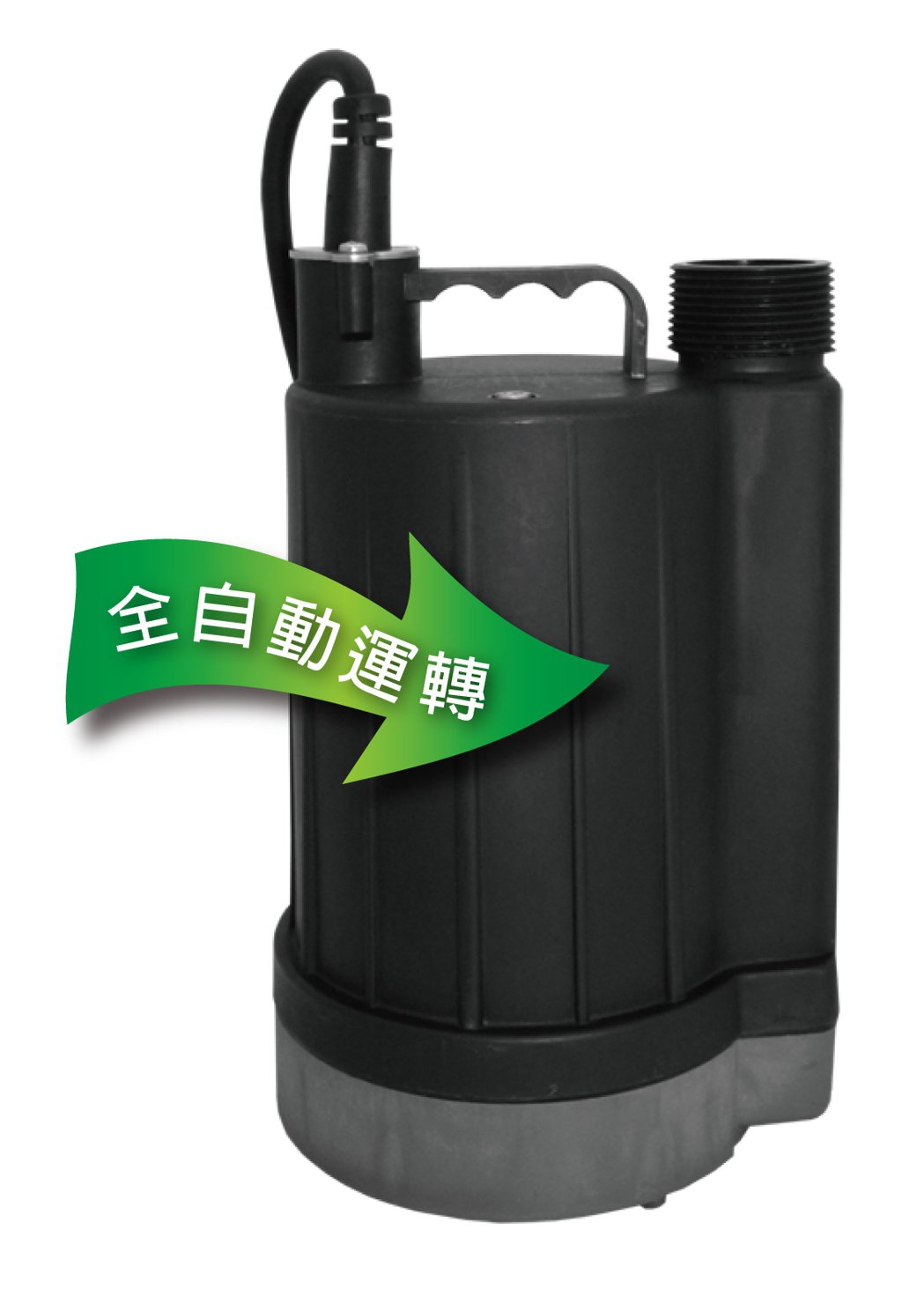 LM44沉水泵浦 禾芯全球/提供。