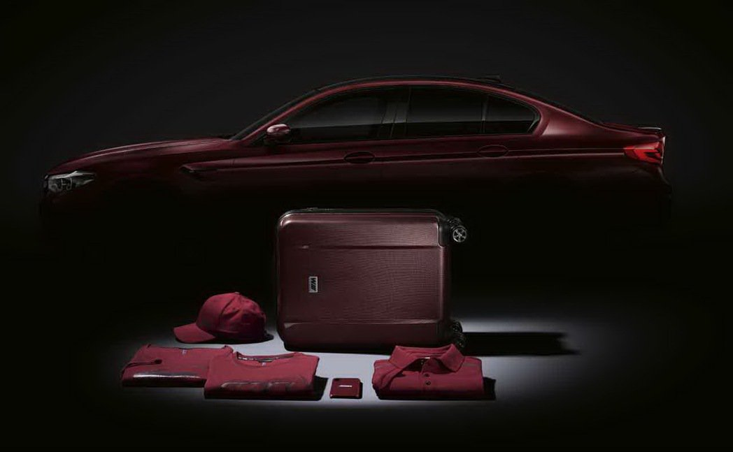 BMW生活精品全新上市。 圖/汎德提供