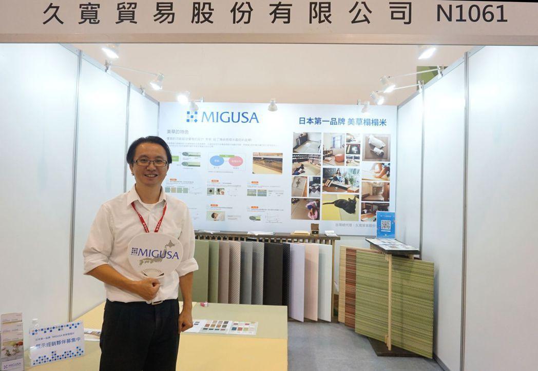 久寬公司總經理姜宇駿。 金萊萊/攝影