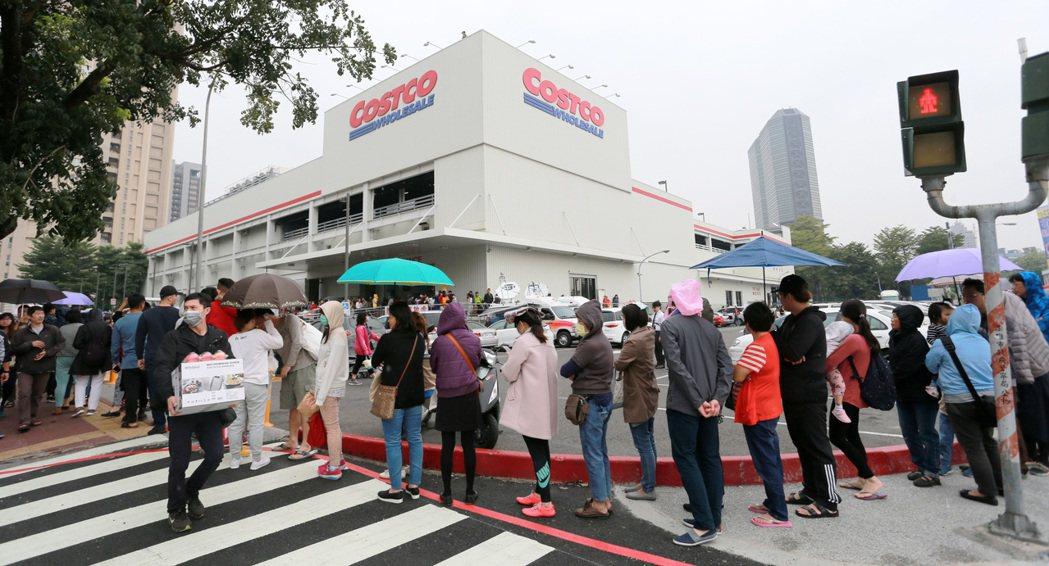 好市多受台灣消費者青睞,帶動周邊住宅房價。報系資料照