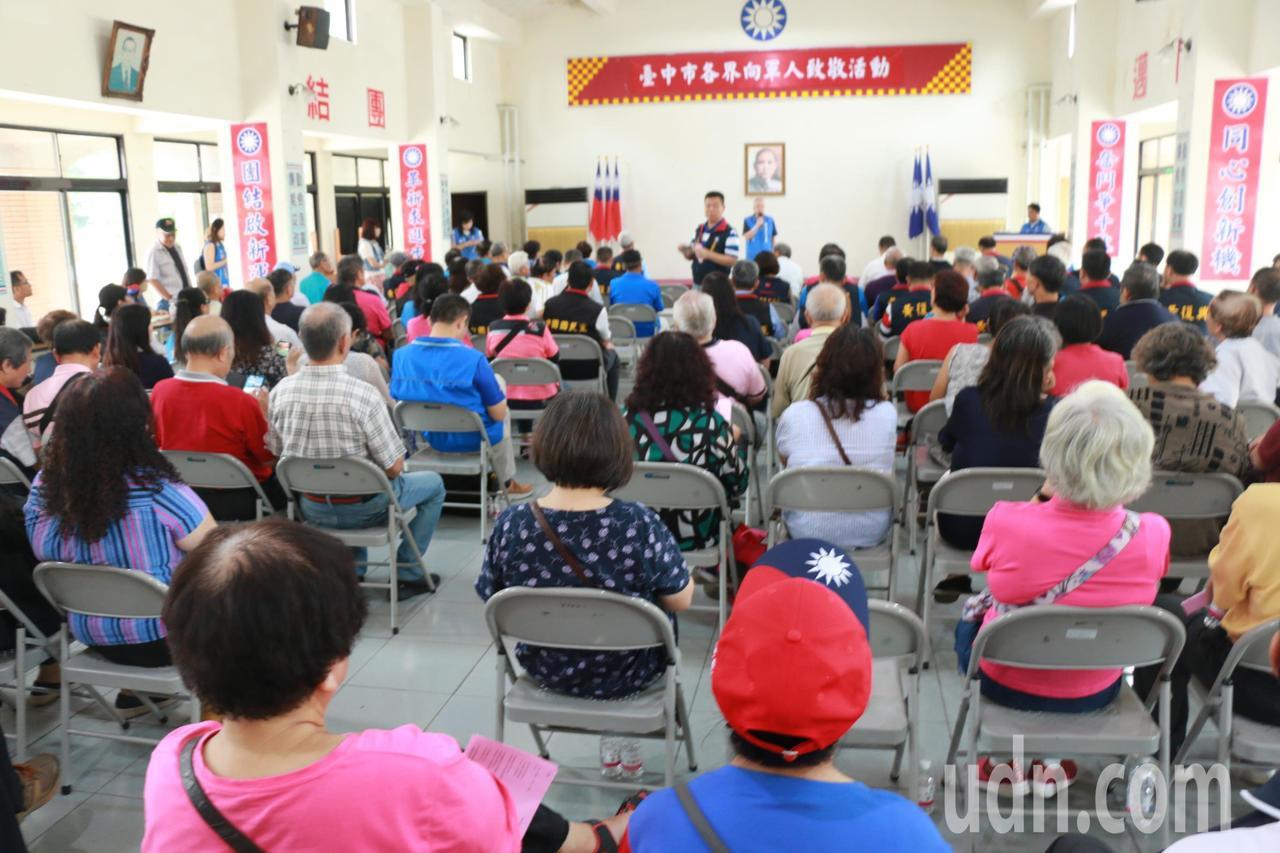 國民黨今天在全台22縣市同步辦理「九三軍人節向軍人致敬活動」,台中場今天上午在國...
