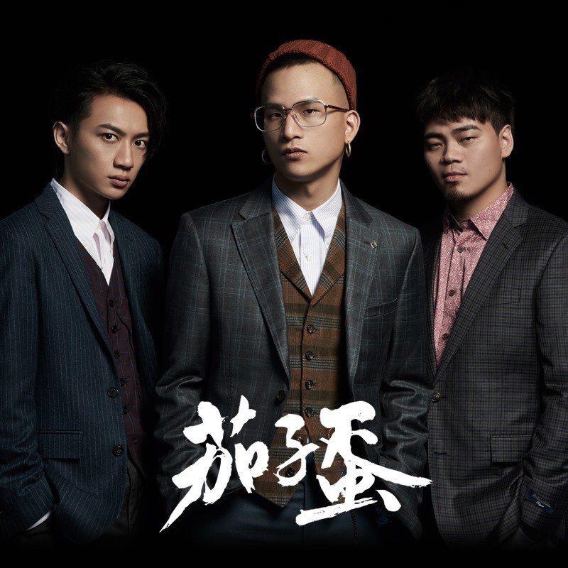 這次還有金曲獎最佳樂團「茄子蛋」Live飆唱。圖/六福村提供