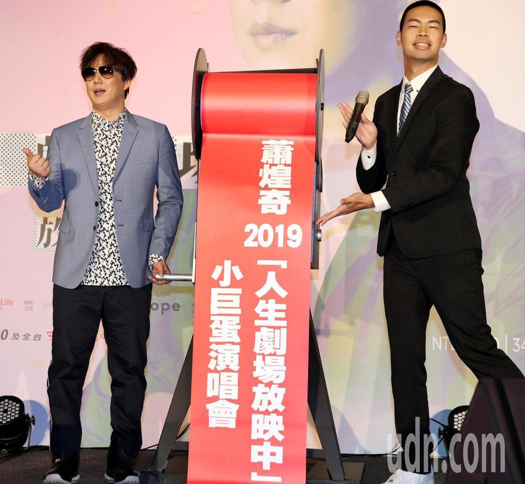 踏入歌壇近二十年的蕭煌奇,昨舉行記者宣布年底二度站上台北小巨蛋開唱,擅長模仿費玉...