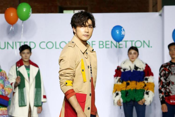 賀軍翔今天在Benetton班尼頓秋冬發表會走秀。