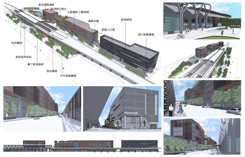 台鐵中部地區最大的土地開發案件-彰化縣員林火車站站區及周邊土地,已完成招商公告的...