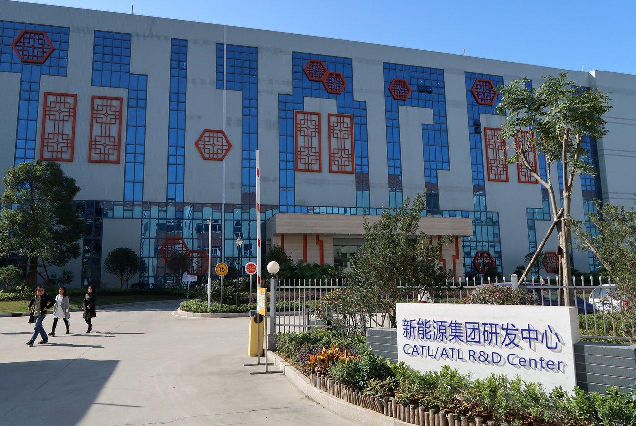 中國大陸寧德時代新能源科技公司計畫在德國小城阿恩施塔特設電池廠,受到當地歡迎。圖...