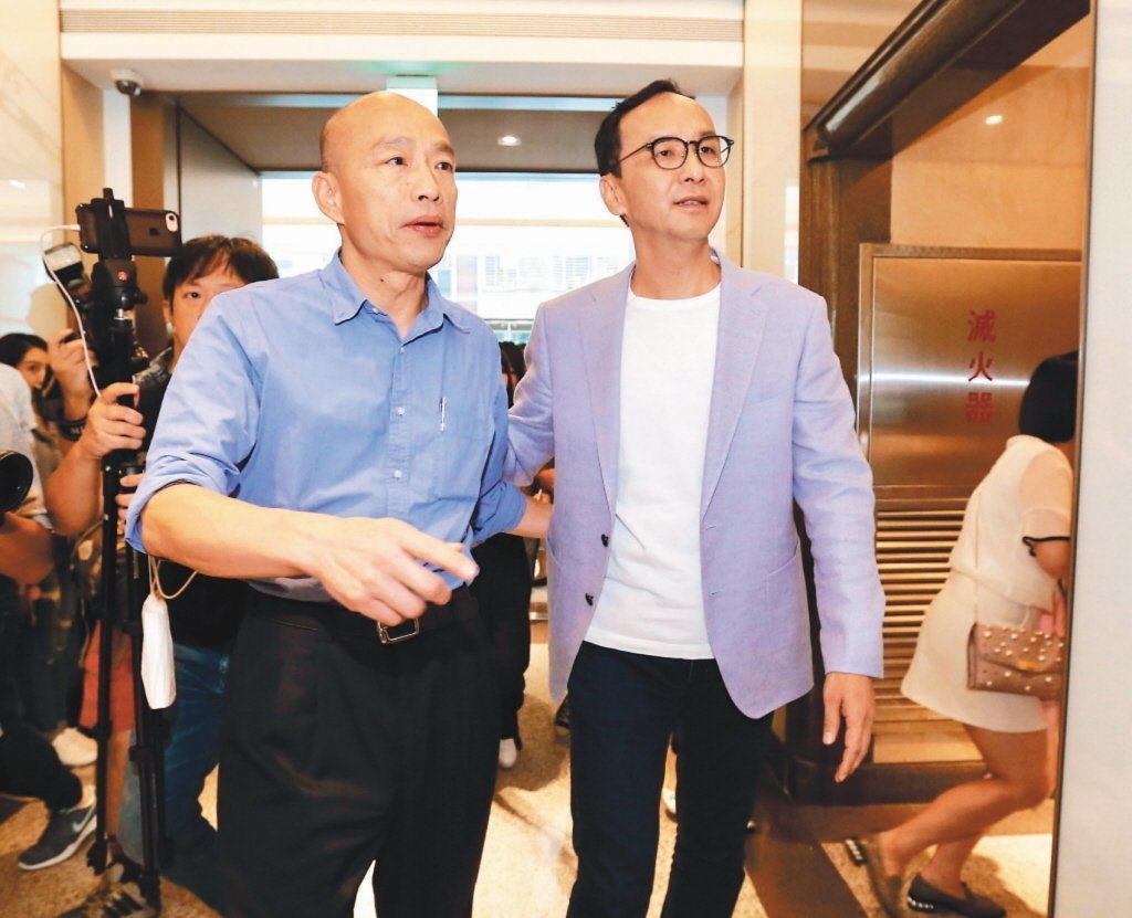 國民黨總統參選人韓國瑜及新北前市長朱立倫。圖/報系資料照片