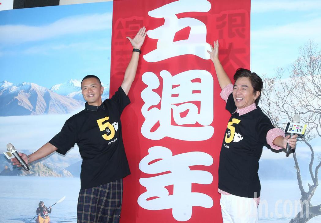 吳宗憲及小鬼今天出席《玩很大》五周年記者會。記者徐兆玄/攝影