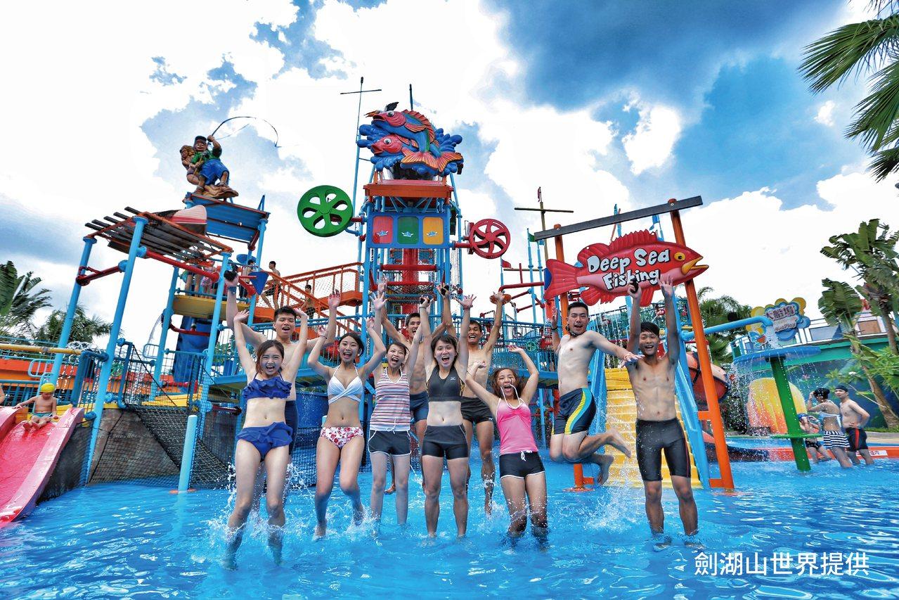 劍湖山世界旗下主題樂園及渡假大飯店也祭出加碼優惠。圖/劍湖山世界提供
