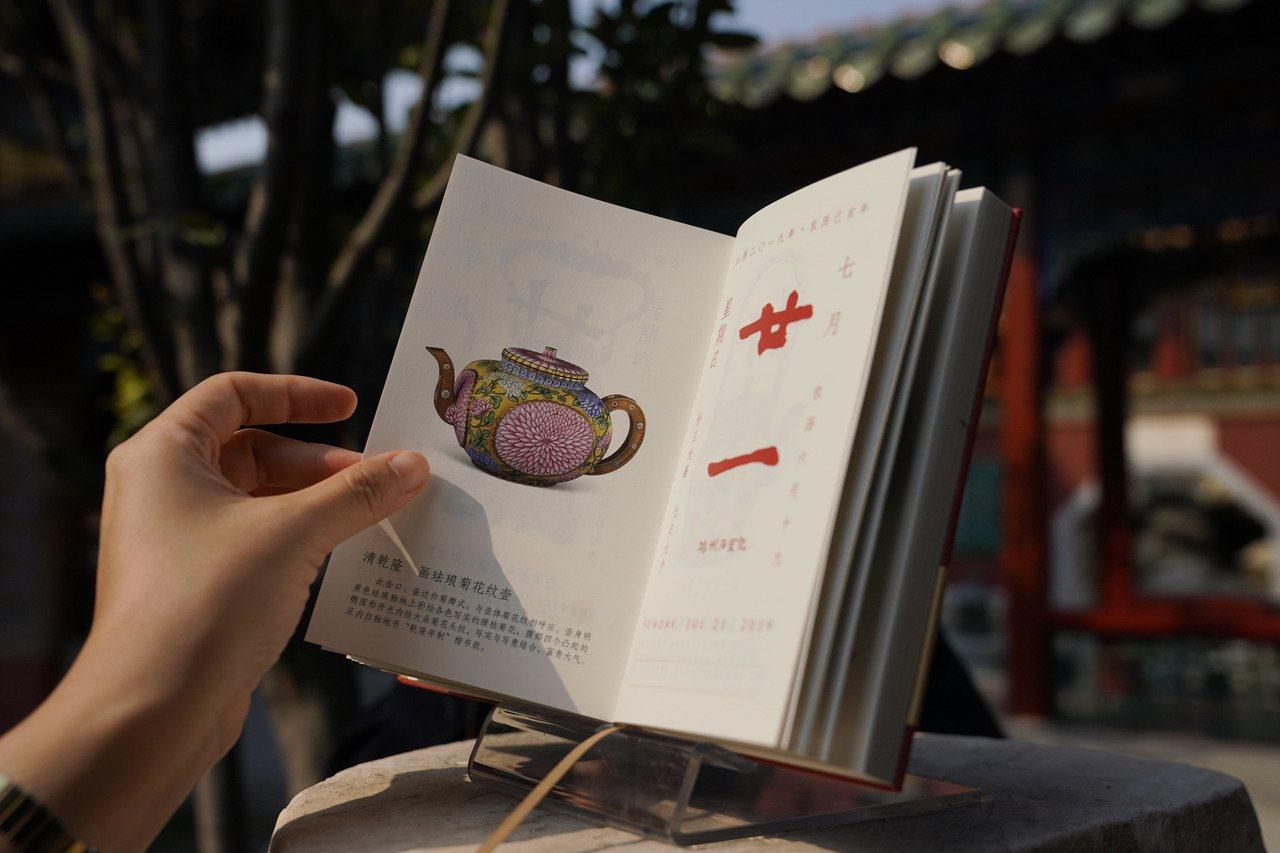 北京故宮在淘寶天貓開了6家店,「故宮日曆」一個月就要賣6000多本。 (中新社)